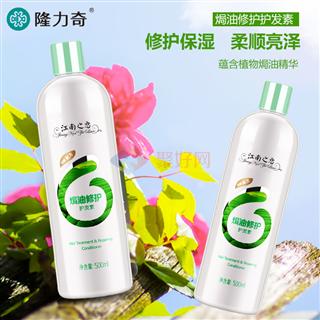江南之恋500ml焗油修护护发素  18瓶/箱