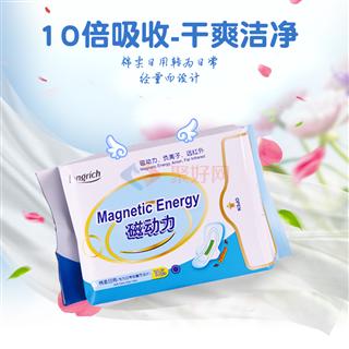 隆力奇10片磁动力卫生巾日用 100包/箱