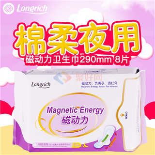 隆力奇8片磁动力卫生巾夜用  100包/箱