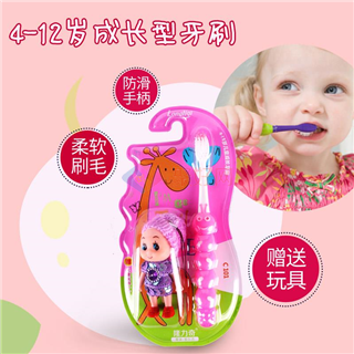 隆力奇儿童牙刷单支装C101   144支/箱