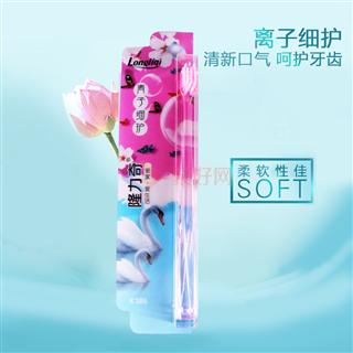 隆力奇3D牙刷单支装K105   144支/箱
