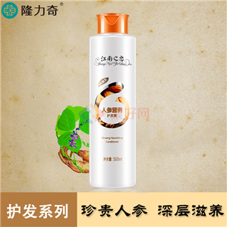 江南之恋500ml人参营养护发素  18瓶/箱