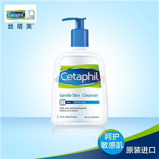 丝塔芙 473ml洁面乳 (新包装) 温和保湿洗面奶 敏感肌适用