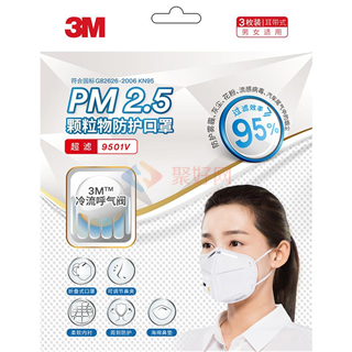3M 耳挂式颗粒防护口罩6枚装