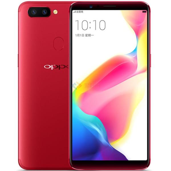 OPPO R11s 全面屏双摄拍照手机 全网通4G+64G 双卡双待手机