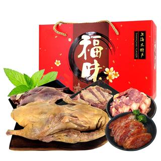 【年货礼包】迅礼 老上海风味土特产腊肉礼盒年货大礼包腊五味上海厂家