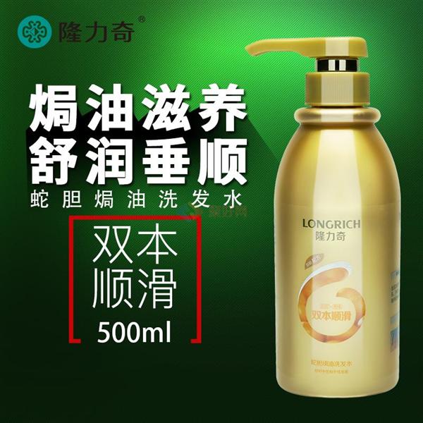 隆力奇500ml蛇胆焗油洗发水
