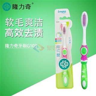 隆力奇牙刷G103(洁龈型) 颜色随机发货
