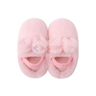 ABS/爱彼此 Maura软萌系列柔暖儿童拖鞋-长耳兔