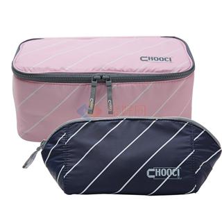 收纳专家/CHOOCI 马卡龙套装(内衣收纳箱CM0101+随身多用包CM0103)