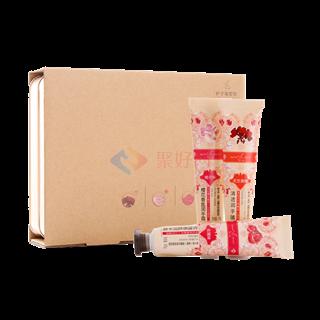 【聚好秒杀 】原价778 特价65元  手护一生香氛护手霜套装 *2盒