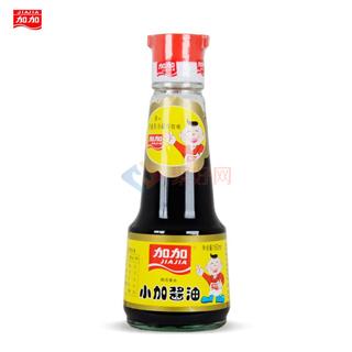 禾煜 加加小加酱油 160mL  儿童酱油