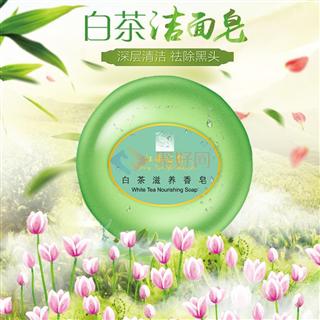 江南之恋100g白茶滋养香皂