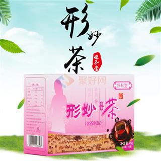 【超值组合】保和堂形妙茶、天降茶、缘梦茶3盒78元(微商专供价值128元沉香皂1块)