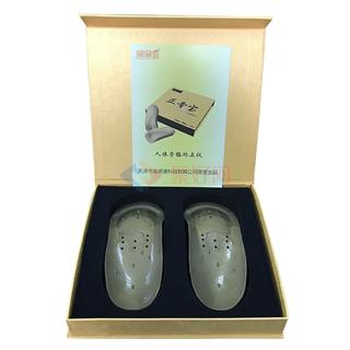 原价1188元 促销298元 脚底穴位经络按摩矫正调节身体机能能量鞋垫