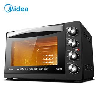 【限时特惠】美的(Midea)T3-L322E 家用多功能电烤箱 石窑烤 专业烘焙 32升大容量 搪瓷内胆