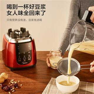 【限时特惠】美的(Midea)破壁机智能加热破壁料理机 家用果汁机榨汁机婴儿辅食机WBL1022S