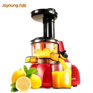 【限时特惠】九阳(Joyoung) 原汁机JYZ-V911 低速螺旋挤压 高出汁率 低噪音易清洗 果汁机 榨汁机 原汁机