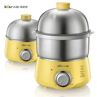 小熊(Bear)煮蛋器 家用早餐机双层不锈钢定时防干烧自动断电迷你蒸蛋器ZDQ-A14X2