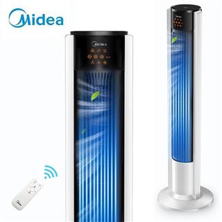【限时特惠】美的(Midea)新品家用电风扇 遥控塔扇 静音内旋摇头 易拆洗无叶风扇ZAC10BR