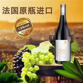 榭丽舍昂庄园漫步干红葡萄酒 红酒750ml 法国原瓶进口  6瓶/箱