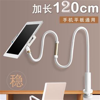 懒人手机支架床头桌面通用平板电脑支架(颜色随机)