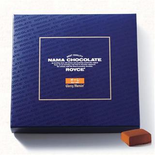 日本进口北海道情人节礼物巧克力零食ROYCE生巧克力礼盒 20粒/盒