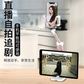 懒人手机支架桌面多功能伸缩360度旋转直播支架