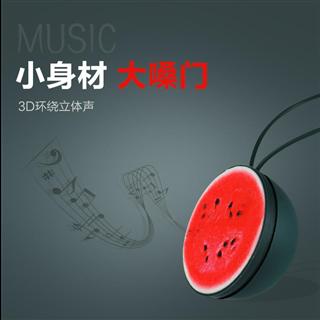 新款音乐小巧便携式户外水果小音响
