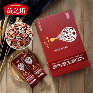 燕之坊红豆薏米粉枸杞粉袋装营养早餐 440g/盒