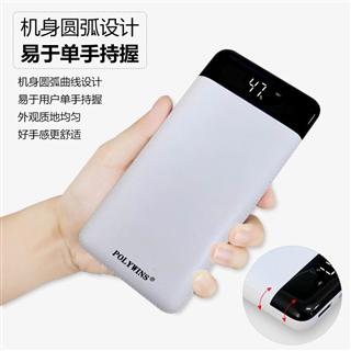 20000毫安2.4快充品牌手机移动电源大容量充电宝