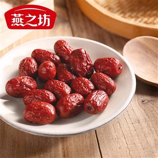 燕之坊和田大漠红枣干货红枣 400g/袋(2袋装)