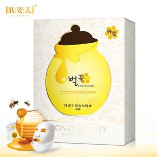 肤姿美蜂蜜牛奶保湿补水滋润面膜2盒装20片