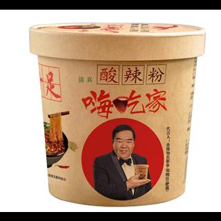 嗨吃家酸辣粉重庆正宗包邮嗨吃家酸辣粉 9桶装正品    偏远地区不发货