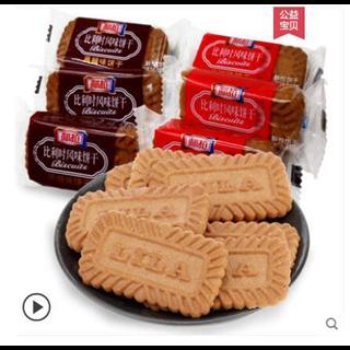 29.9包邮利拉饼干1000g整箱散装比利时风味黑糖焦糖早餐饼干2种口味混合装零食   偏远地区不发货