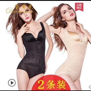 2条装超薄连体塑身内衣服收腹束腰燃脂塑形女正品美体产后瘦身神器夏季