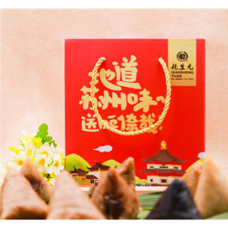 【江南特色】原价88元 特价58元 苏州地道味粽子礼盒(8种口味)