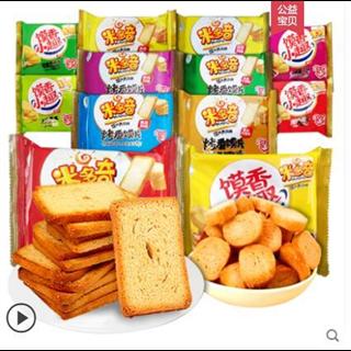 米多奇烤香馍片20包1kg整箱早餐食品烤馍饼干年货零食大礼包各种口味组合装     偏远地区不发货