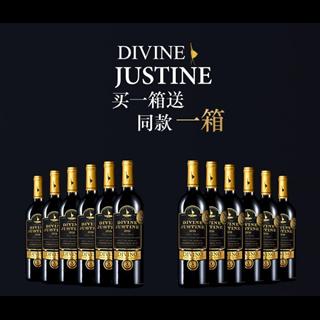 【6月大促】【聚好酒水节】【买1箱送1箱--1箱6瓶】14度DO级 红酒整箱 西班牙原瓶原装进口干红葡萄酒