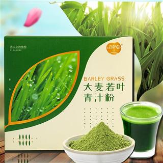 【买一送一】大麦若叶青汁粉农场抹茶冷饮麦苗粉