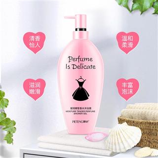 凝润嫩皙香水沐浴露750ml深层清洁温和柔滑泡沫细腻