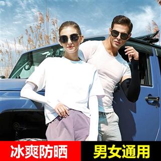【三对装】冰丝袖防晒袖套夏季男女士户外骑行开车韩版手臂套袖(混搭发货可备注颜色)