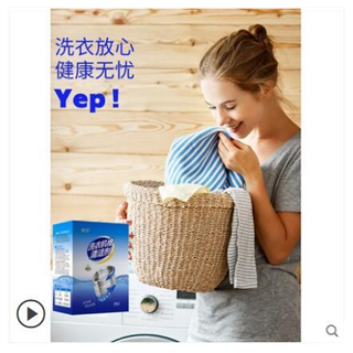 【618大促】19.9包邮拍2发3--洗衣机槽清洁剂 清洗剂液除垢非杀菌消毒
