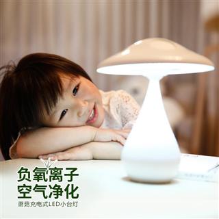 创意LED学生护眼台灯充电蘑菇台灯床头阅读灯