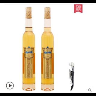 原装红酒整箱冰酒葡萄酒情侣2支装冰白葡萄酒香槟礼盒甜冰酒男女   新疆等偏远地区不发货