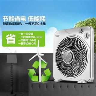 【限时特惠】澳柯玛(AUCMA)台式转页扇/台扇电风扇/空气循环小风扇KYT-25ND01