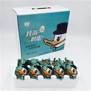 北部湾恋潮牌烤海鸭蛋北海红树林特产咸鸭蛋礼盒装 60g*30枚