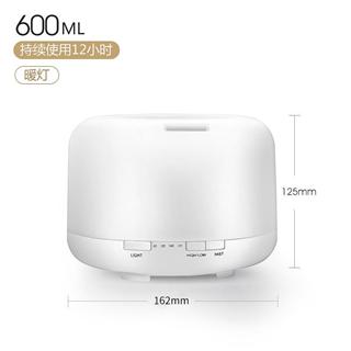 空气超声波加湿器300ml家用静音净化器香薰机