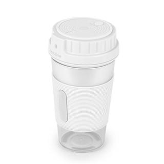 北欧欧慕NZL05便携式榨汁杯迷你家用小型果汁机电动榨汁摇摇杯