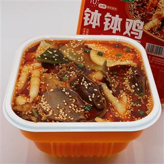 【两盒装】懒系钵钵鸡-懒人食铺方便荤素冷吃串串速食红油味